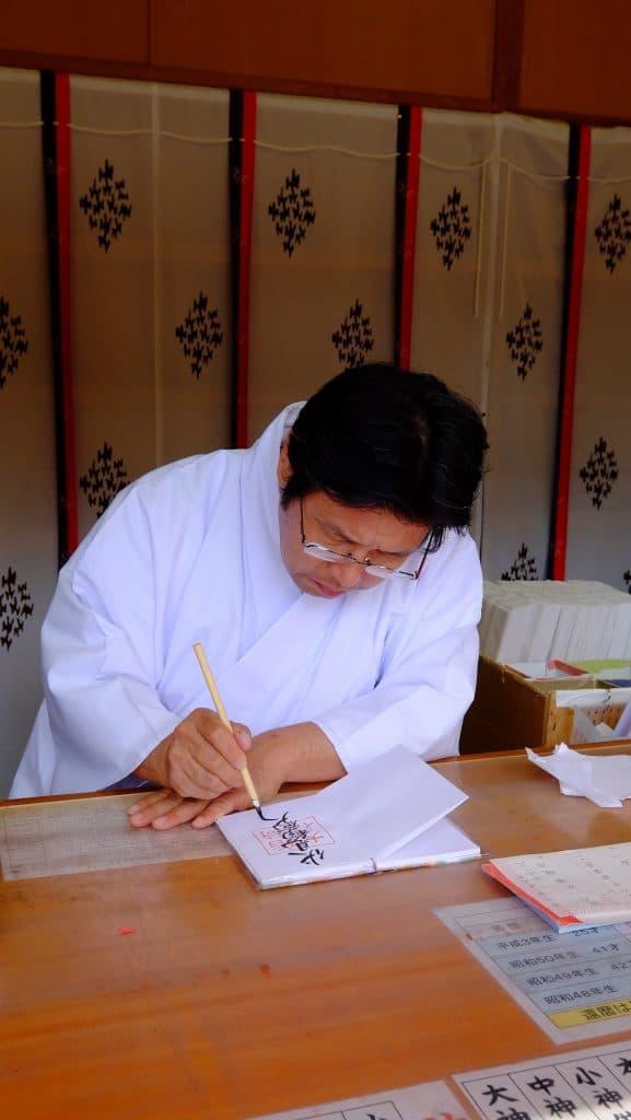 Fushimi Inari Taisha 7