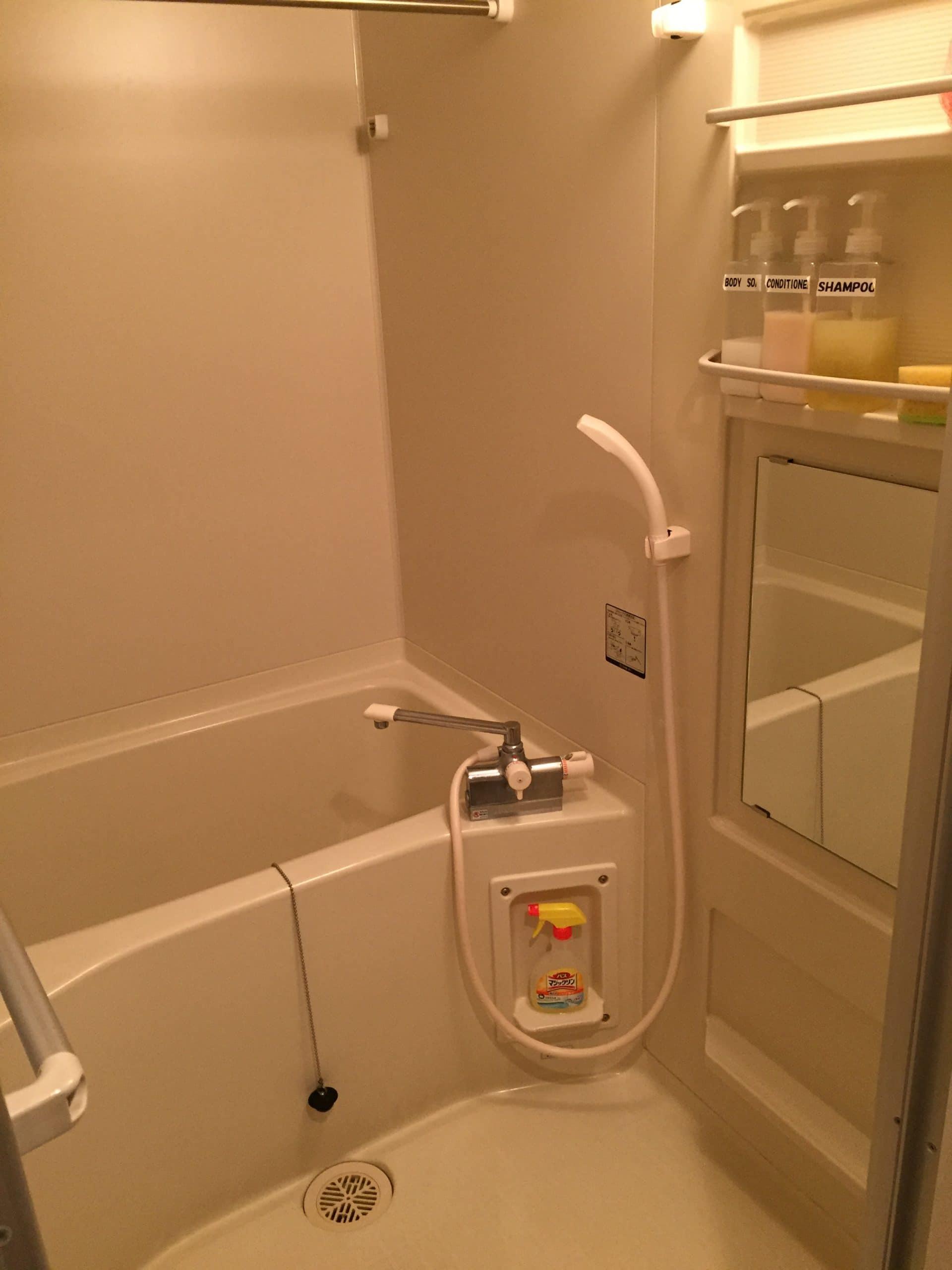 Salle de bain japonaise france for Salle de bain japon
