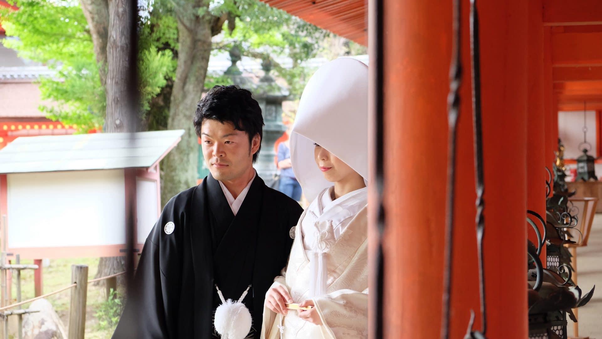Chambre japonaise moderne 2 for Chambre consulaire lyon
