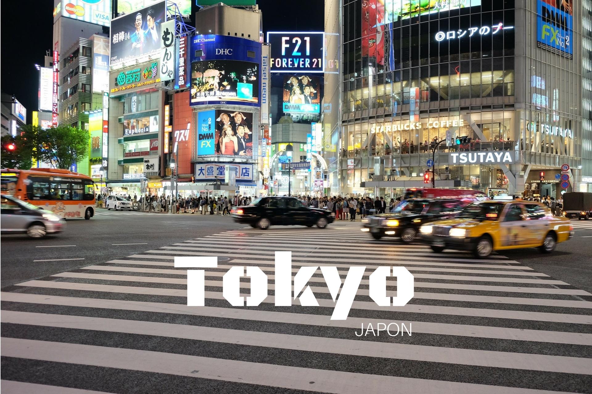 5 jours pour visiter Tokyo