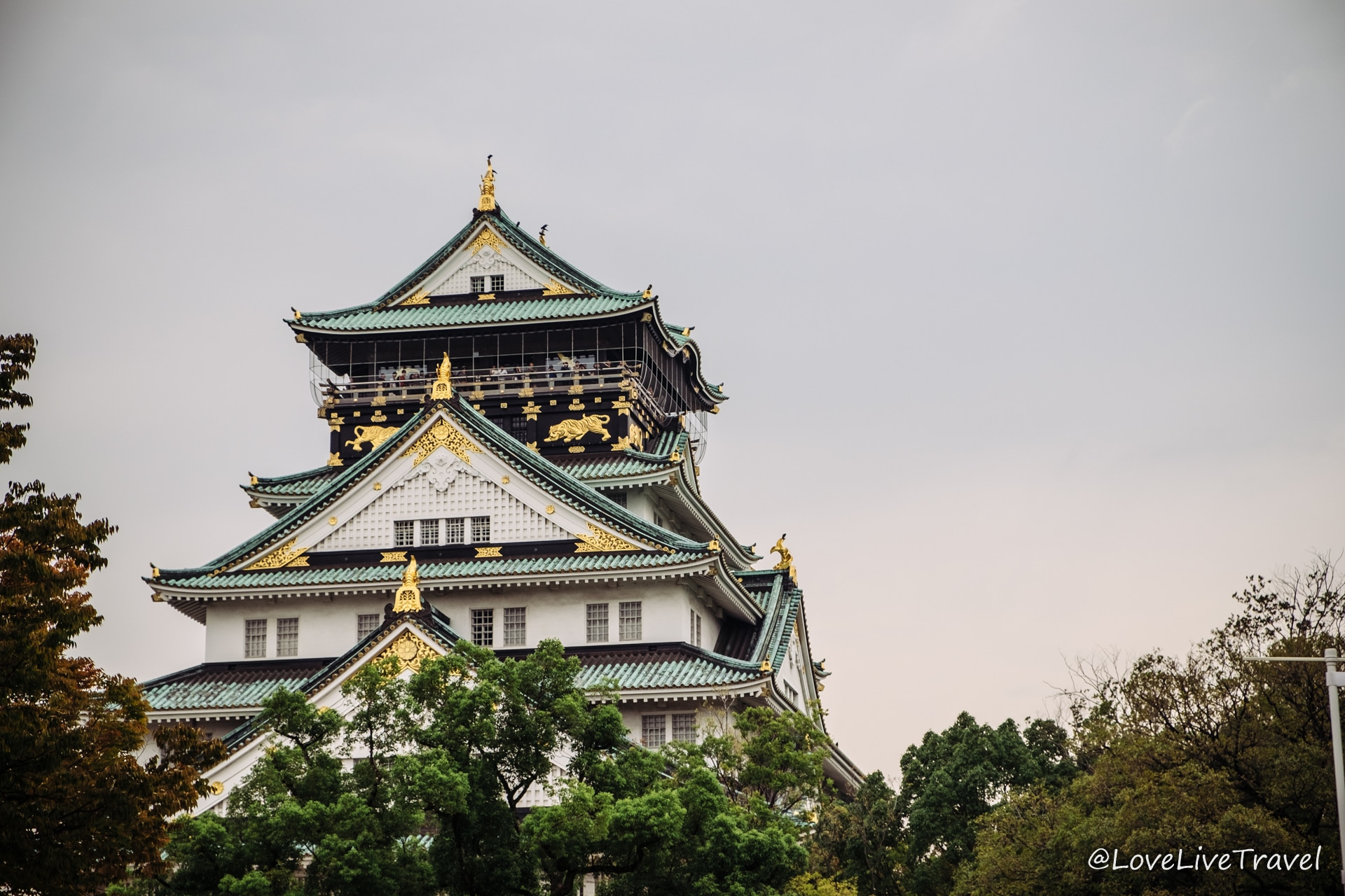 chateau Osaka Japon Blog Voyage Lovelivetravel
