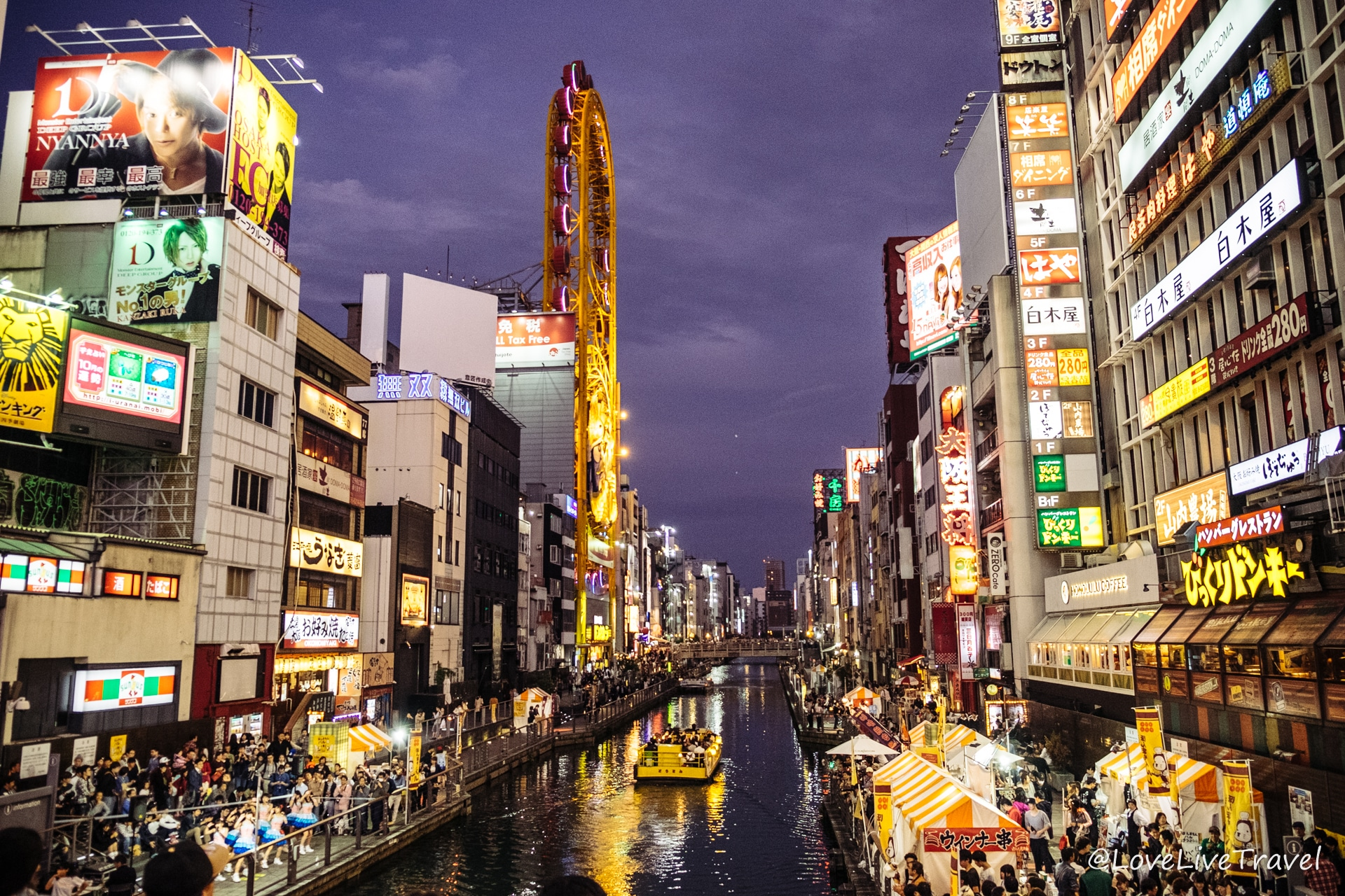 canal Dotonbori Osaka Japon Blog Voyage Lovelivetravel