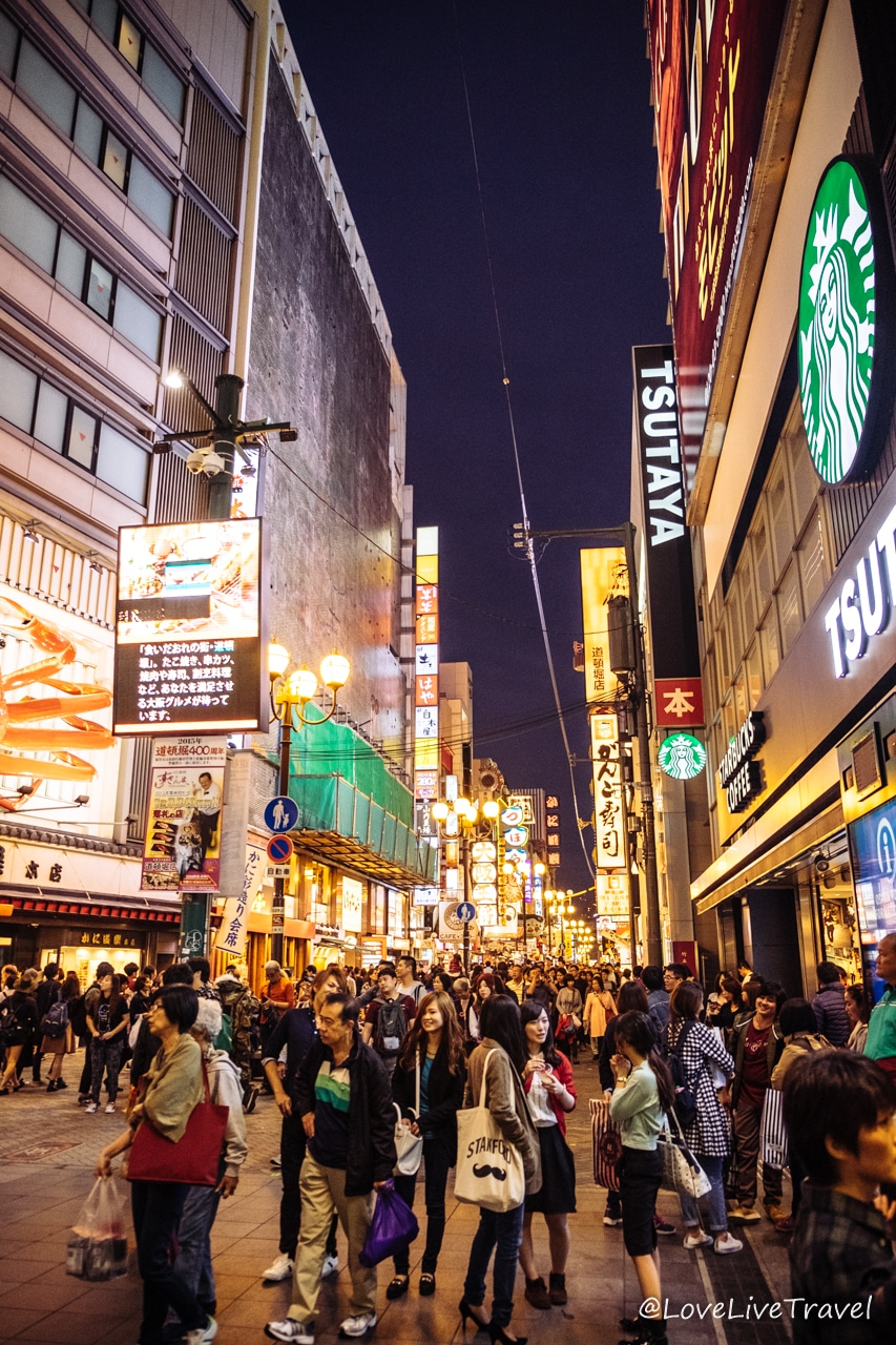 quartier de Namba Osaka Japon Blog Voyage Lovelivetravel