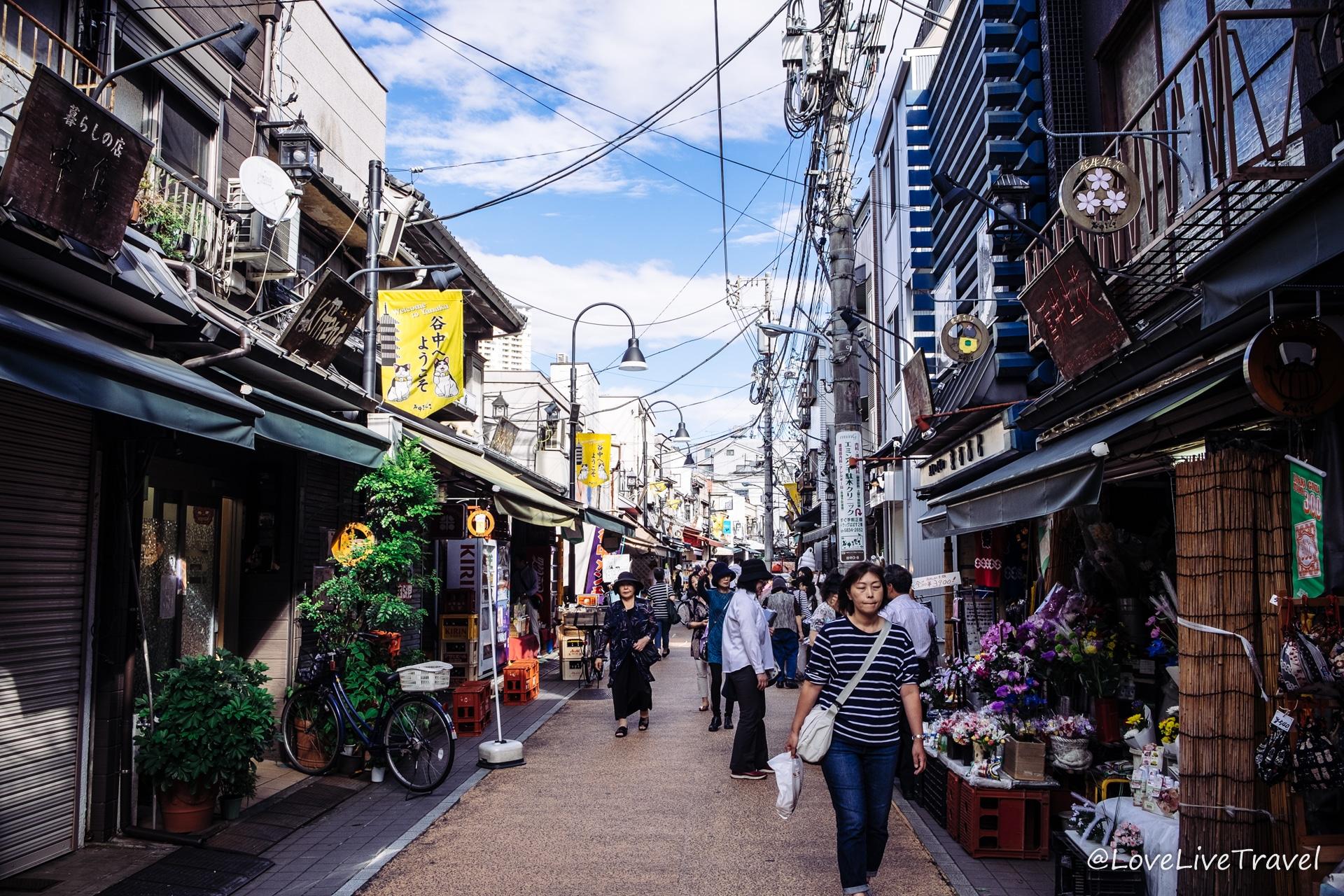 Quartier Yanaka Tokyo Japon blog voyage Lovelivetravel