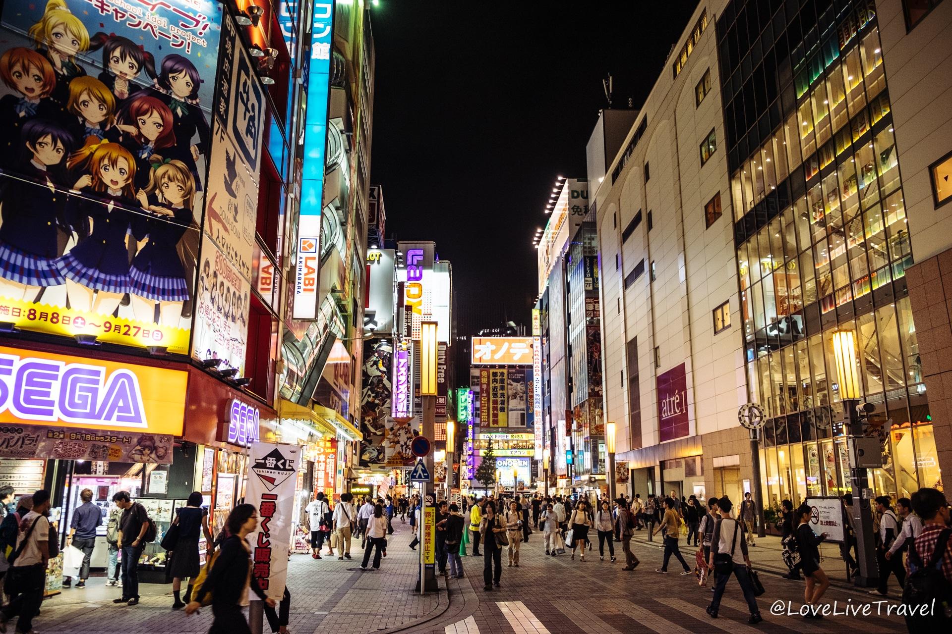 Akihabara Tokyo Japon blog voyage Lovelivetravel