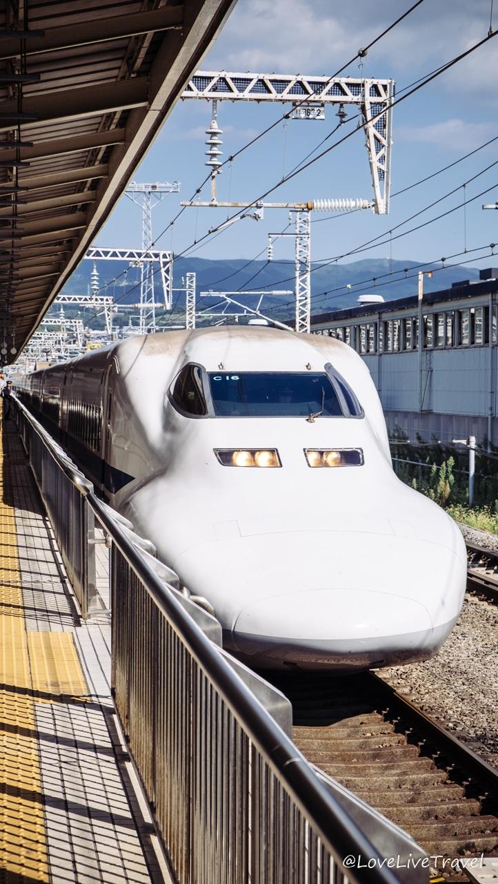 Shinkansen Japon blog voyage Lovelivetravel