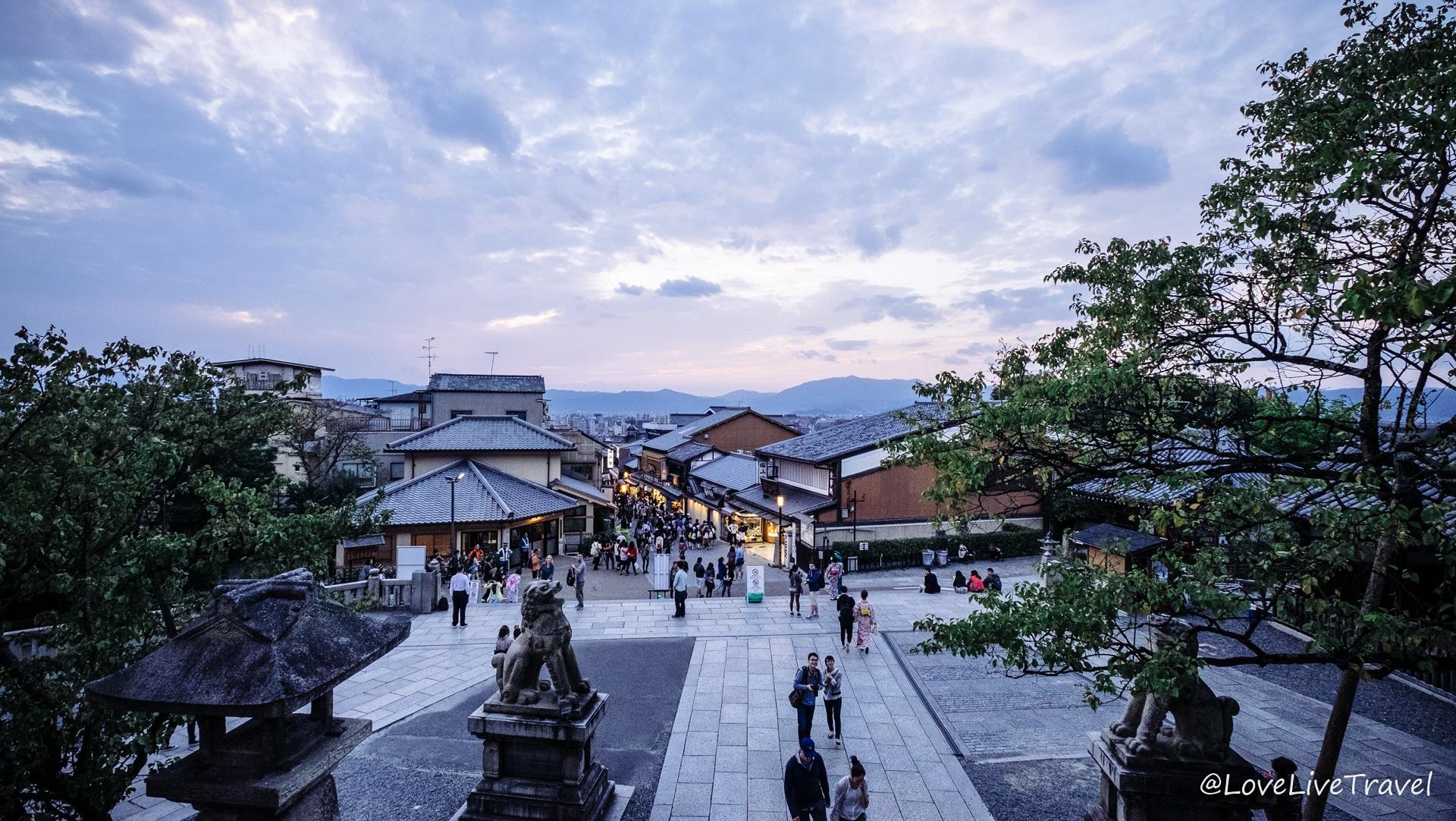 Quartier Higashiyama kyoto japon blog voyage lovelivetravel